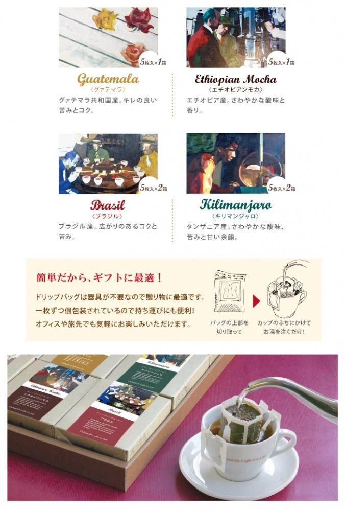 17_db30n_setsumei2