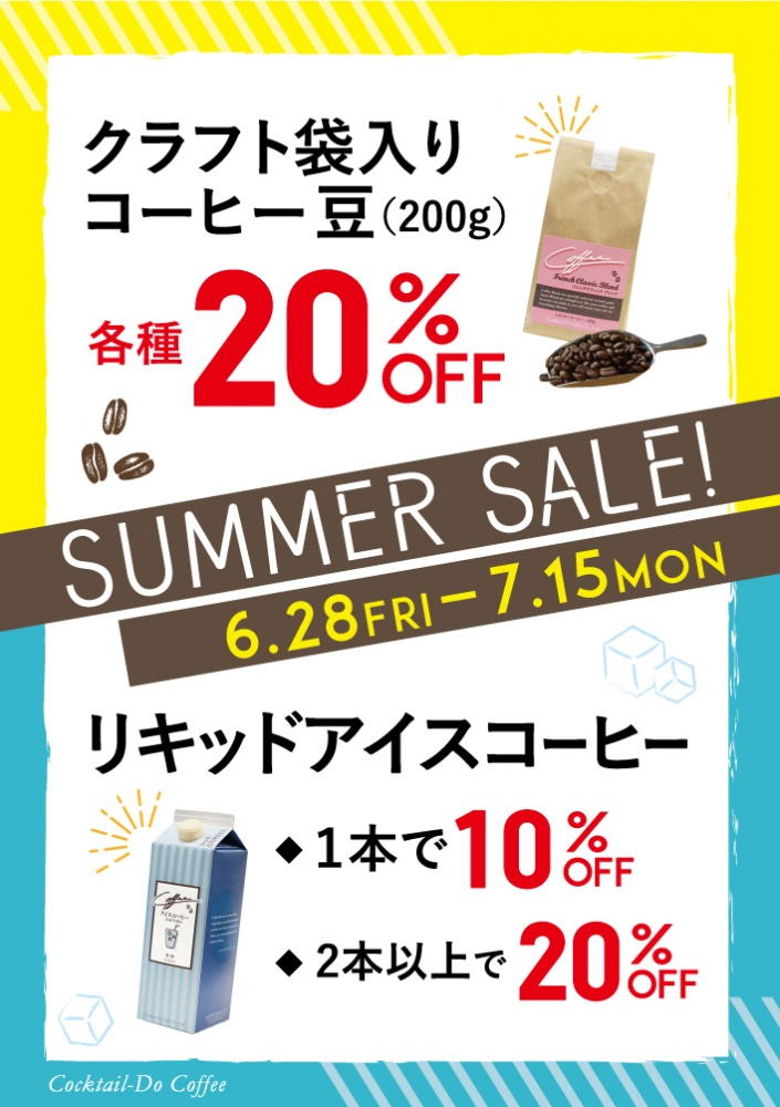 1906_summer_sale