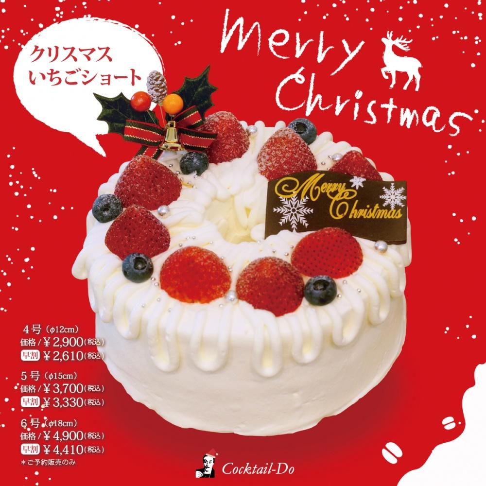 20_cake1