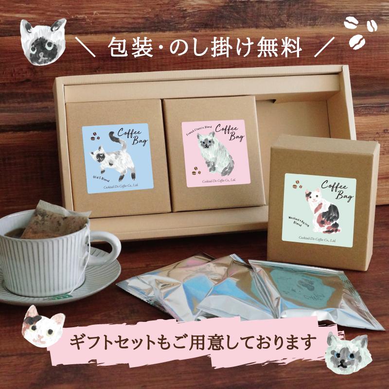 21_cb_neko_gift_00