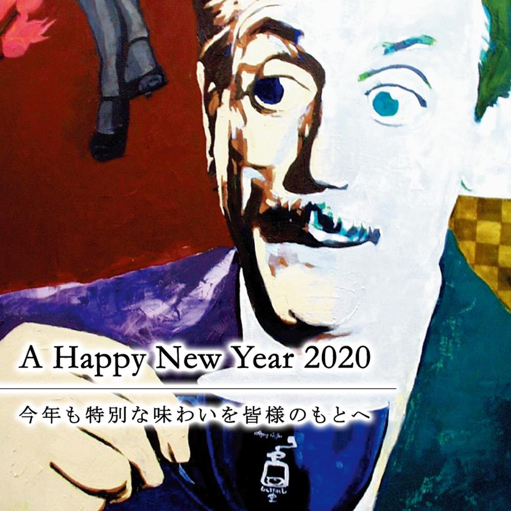 20_HP年賀状画像