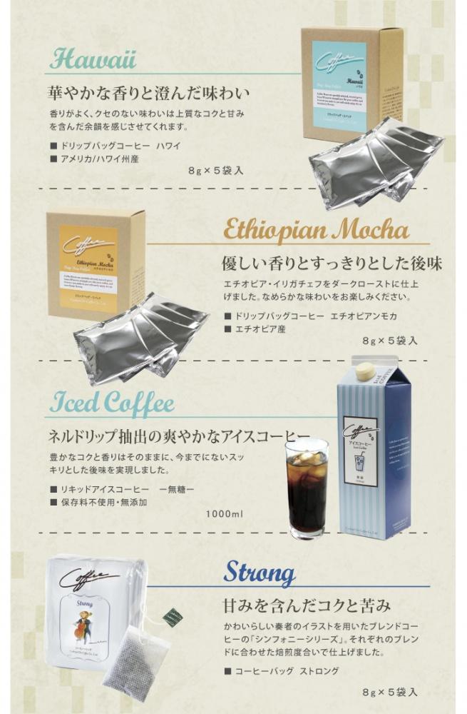 【HP用】18福袋_商品説明バナー
